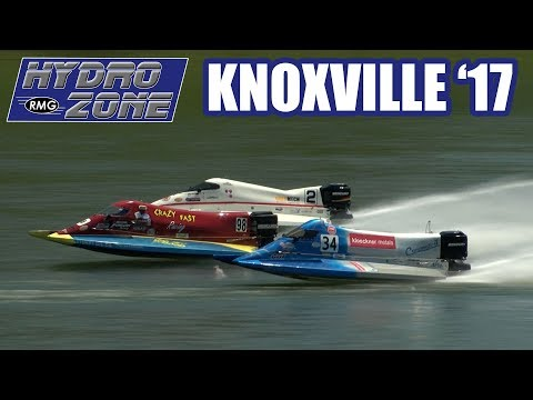 RMG's HYDRO ZONE: Knoxville 2017