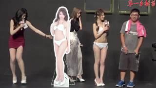 2019 TRE台北國際成人展  相澤南 人形立牌拍賣出4萬2千元高價