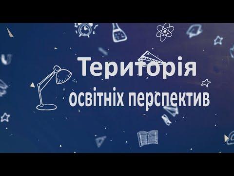 Телеканал Z: ТОП #20 - 3 сезон - 11.12.2020
