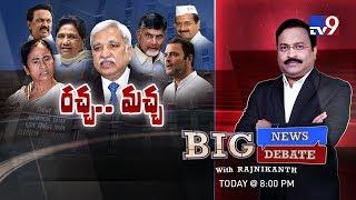 Big News Big Debate : Controversy Around CEC - Rajinikanth TV9 TV9 ...