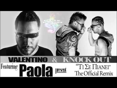Valentino & Knock Out Feat Paola - Ti Se Pianei (Official Remix 2012 HQ)