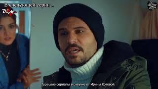 новый турецкий сериал черная жемчужина 7 серия анонс русская озвучка смотреть онлайн 2017
