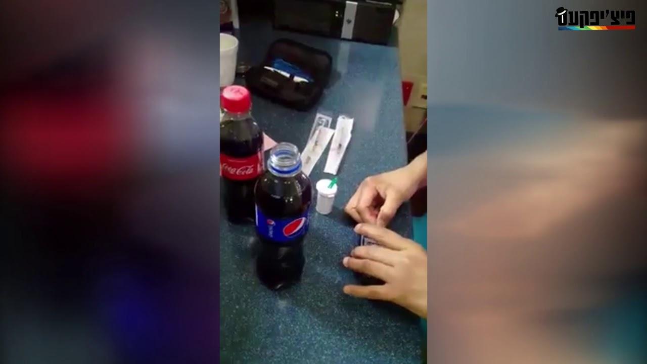 המבחן שחורך את הרשת: מד הסוכר בחן את 'קוקה קולה' ו'פפסי' • צפו