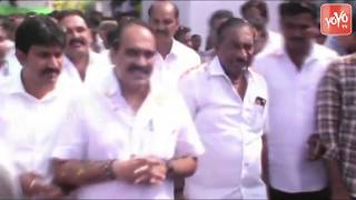AP Minister Balineni Srinivasa Reddy in Vanam | Manam program at Addanki