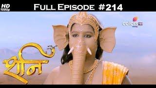 Shani - 31st August 2017 - शनि - Full Episode