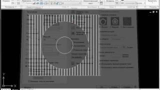 Видео урок AutoCAD 2010