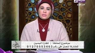 نادية عمارة توضح كيفية الصلاة في القطار