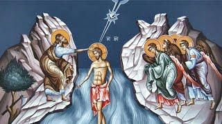 Читаем Евангелие вместе с Церковью 23 марта 2020. Евангелие от Матфея. Глава 3, ст.13-17.