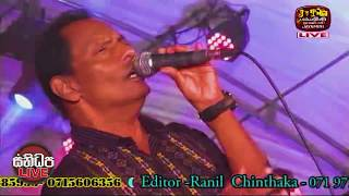 Kiri Muhudu Werale Nuwan Gunawardana with Sanidapa Live.mp3