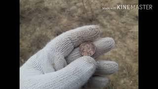 Коп в Казахстане в заброшенных аулах. В поисках монет , осень 2017 года