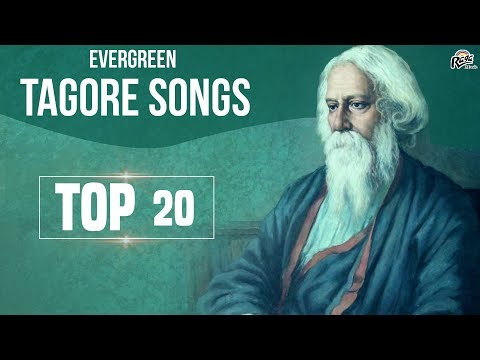 Top 20 Rabindra Sangeet Collection - Bangla Song - Rabindranath Tagore Songs - Bhalobashi Bhalobashi