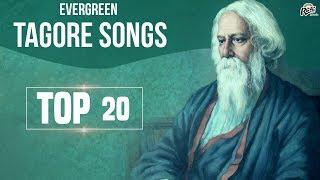 Top 20 Rabindra Sangeet Collection - Bangla Song - Rabindranath Tagore Songs - Bhalobashi Bhalobashi