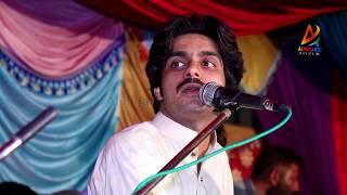 New saraiki song 2018 Singer Basit Naeemi Latest Song Download 2018