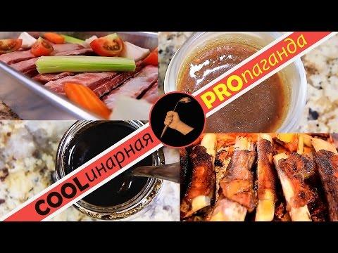 Вопрос: Как сделать мясной соус густым?