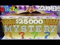 - I Bought A $25,000 Mystery Box From Ebay I GOT RIPPED OFF!!😡