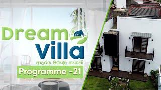 Dream Villa 🏘 | Programme -21 | 2021-03-14 | Magazine @Sri Lanka Rupavahini Thumbnail