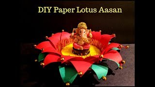 DIY Paper Lotus Throne (Aasan) | Diwali Special Decoration Idea
