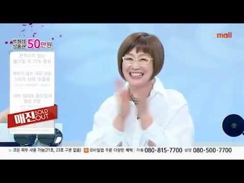 엘로엘 블랑팩트 NS홈쇼핑 방송중 조기매진!