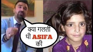 Ajaz Khan VERY ANGRY Reaction On Asifa Kathua C...