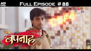 Bepannah - Full Episode 88 - With English Subtitles
