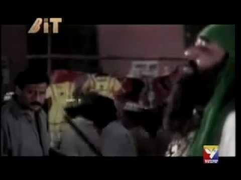 Roza Yamraj Movie -Ravinder Jangra