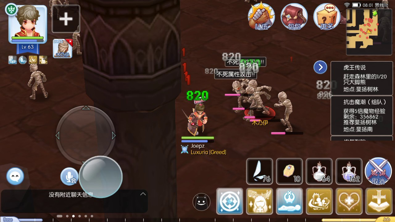 Ragnarok m guide for grinding or leveling spot ph | pinoygamer.