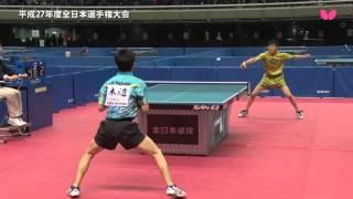 全日本卓球2016_ジュニア男子 準決勝 木造勇人 対 伊丹雄飛