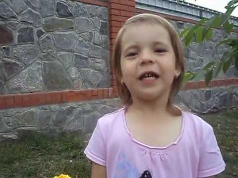 Спа Сити - малолетняя дочь, аккорды, текст, mp3, видео