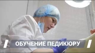 О школе Нейл Кутюр Екатеринбург