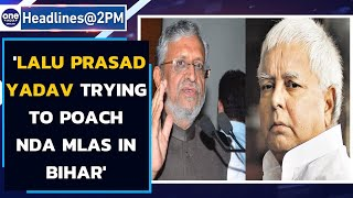 BJP Leader Sushil Kumar Modi alleges, 'Lalu Yadav trying to poach MLAs'|Oneindia News
