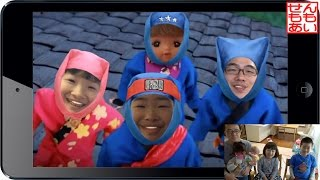 Ninja Me というアプリであそびました!先日あそんだ Elf Yourself に似...