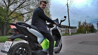 Электрический скутер BMW C-Evolution / обзор и покатушка