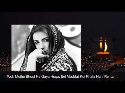 Khuda k liye chord do yeh parda nusrat fateh ali khan