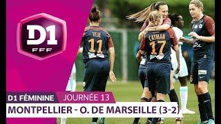 J13 : Montpellier HSC - Olympique de Marseille (3-2), le résumé