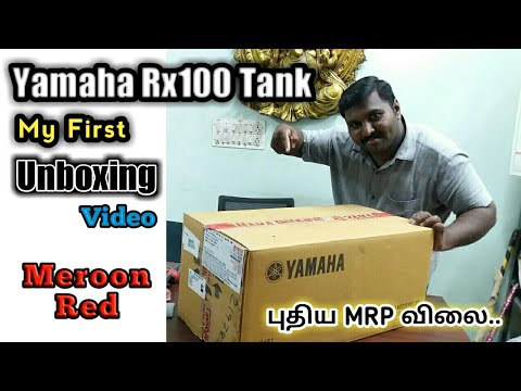 rx100 tank unboxing video | sathish | sk