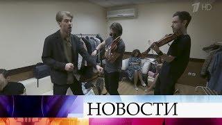 Зрители Первого канала сегодня узнают, кто станет «Победителем» грандиозного музыкального шоу.