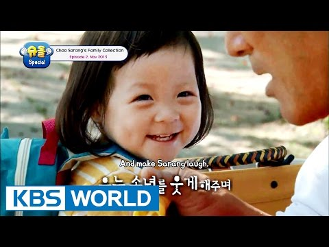 The Return Of Superman - Choo Sarang Special Ep.2