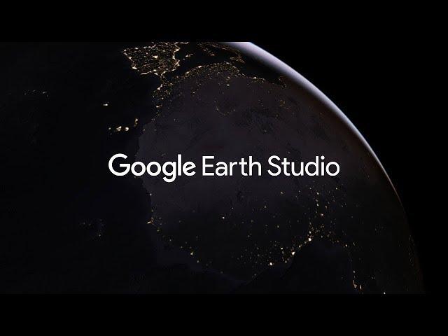 Google Earth Studioのイメージ