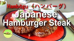 How to cook Japanese Hamburger steak that makes you feel hungry