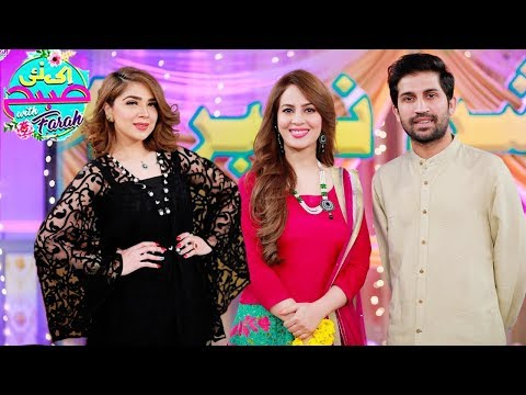 Ek Nayee Subah With Farah - 9 May 2018 - Aplus