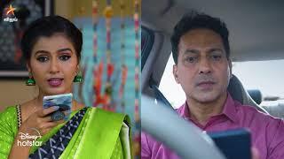 Baakiyalakshmi Promo-Vijay tv Serial