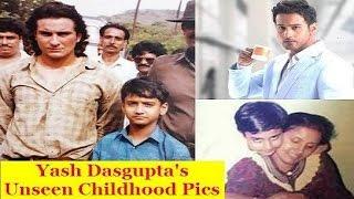 Yash Dasgupta Childhood Photos | যশ দাশগুপ্ত ছোটবেলা শৈশবের ছবি | Yash Dasgupta Unseen Real Pics