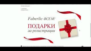 Смотреть видео Вот это новости РОССИЯ Деньги в подарок за регистрации онлайн