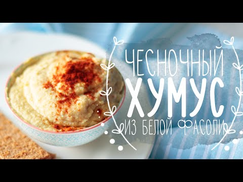 Фасоль красная, рецепты с фото на : 123