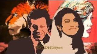Reham Khan Book Secrets of Imran Khan Life.