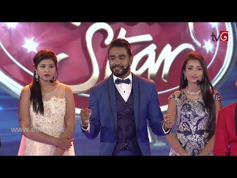 Drem Star Season 07 - Final 14 ( 16-09-2017 )