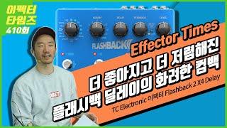 SOUTH KOREA GEARS VARIETY SHOW!! -상품 바로가기 https://bit.ly/2zYJqwh -버즈비 TV 블로그가기 http://blog.naver.com/buzzbeeshop -버즈비 TV 바로가기 ...