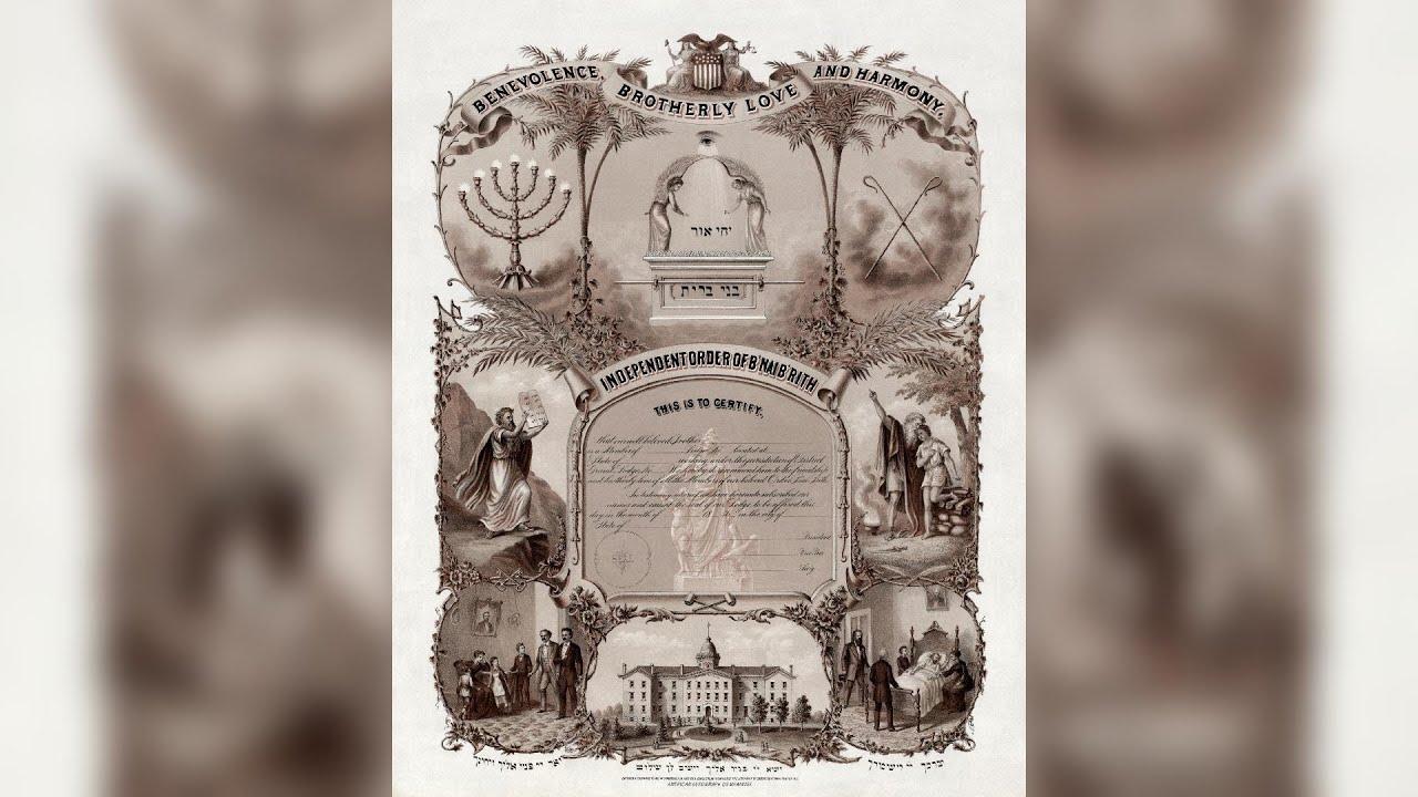 Un jour notre Histoire du 13 octobre 2020 - La création du B'nai Brith