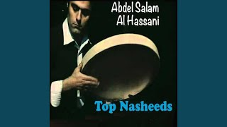 Naseem Habbat
