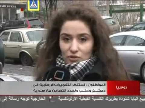 Interview for SYRIA TV 19/03/12 Moscow, Russia